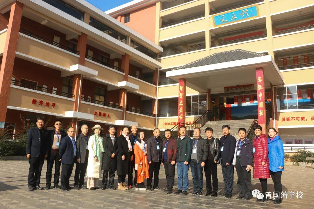 湖南省中华优秀传统文化基地校校长在手机万博版登录跟岗研修