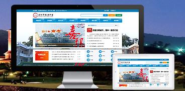 深圳市观澜中学 案例