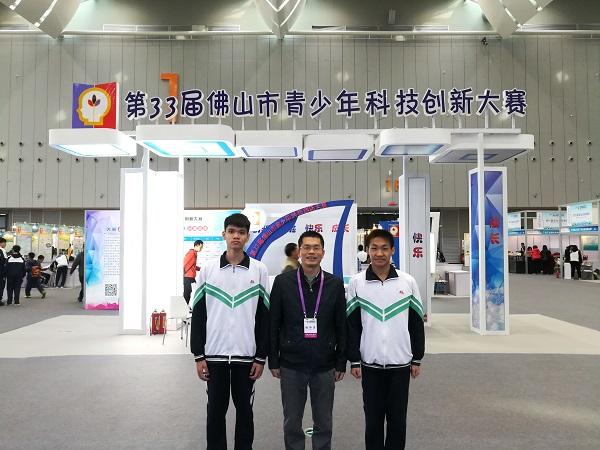 图2_杨文杰、蔡至勇及指导老师在青少年科技创新大赛现场.jpg