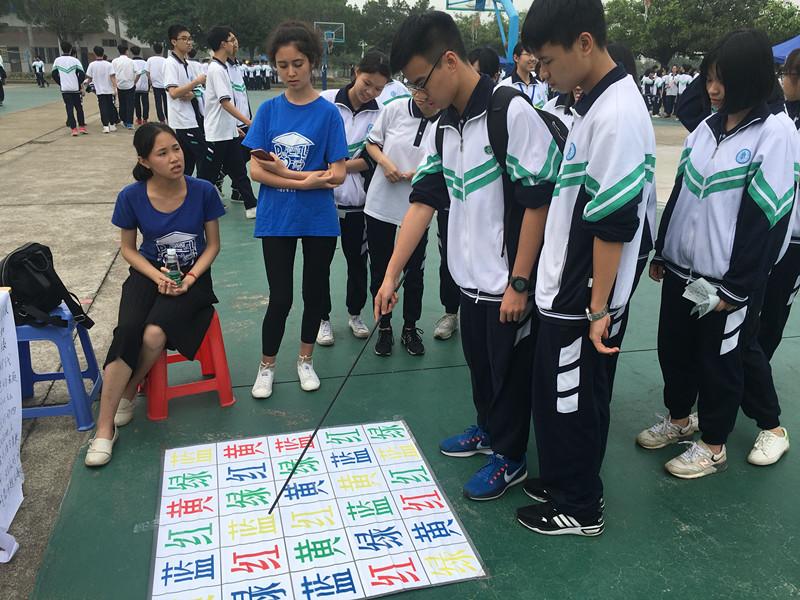 A3365bet体育娱乐场壹定发中学第一届心育节游戏-色眼识字.jpg