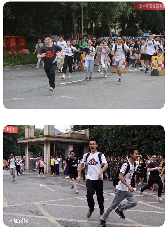WeChat Image_20190609141935.jpg