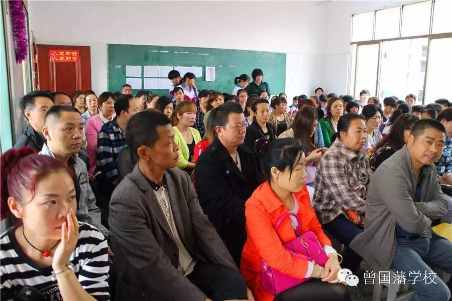 曾国藩学校初中部召开九年级家长会