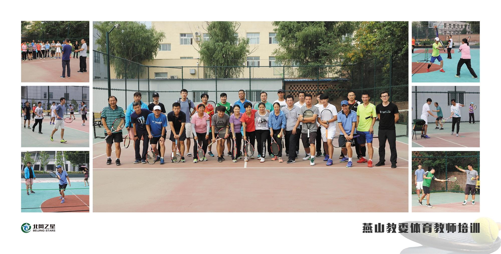 17-18_看图王.jpg