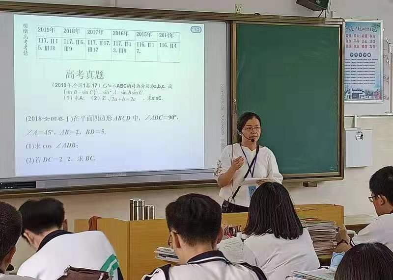 刘凤辉.jpg