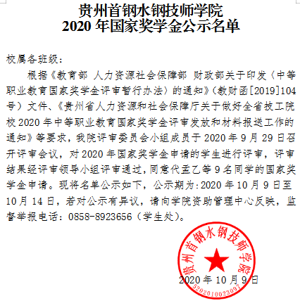 QQ图片20201013084010.png