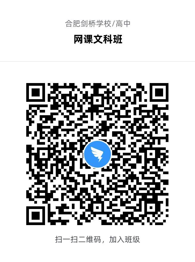 網課文科班.jpg