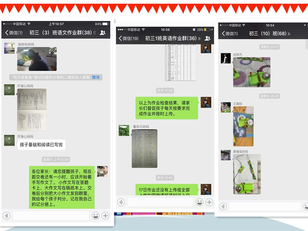 微信沟通1.jpg