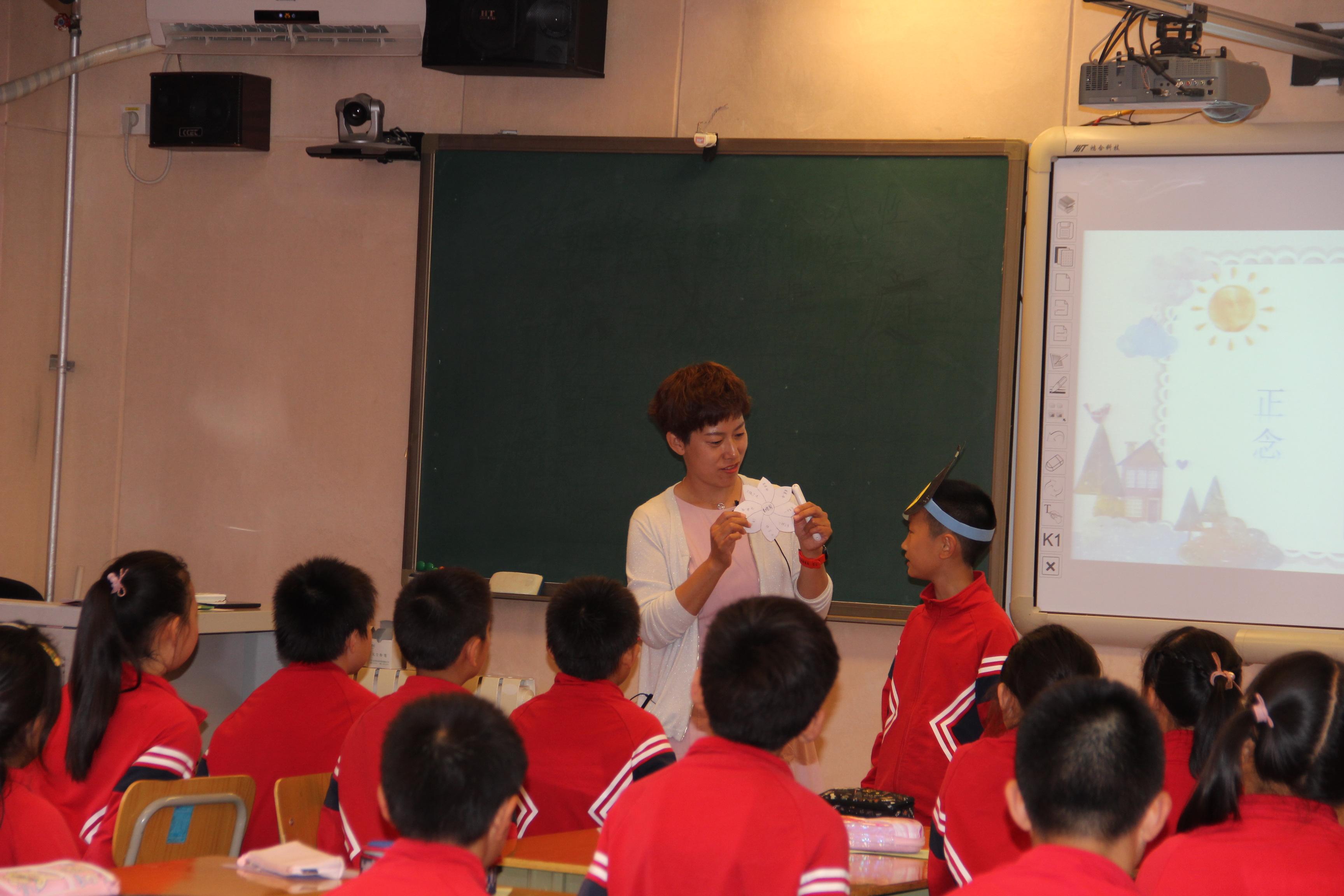 工大附中小学部教师参加市级区域联合教研活动展示