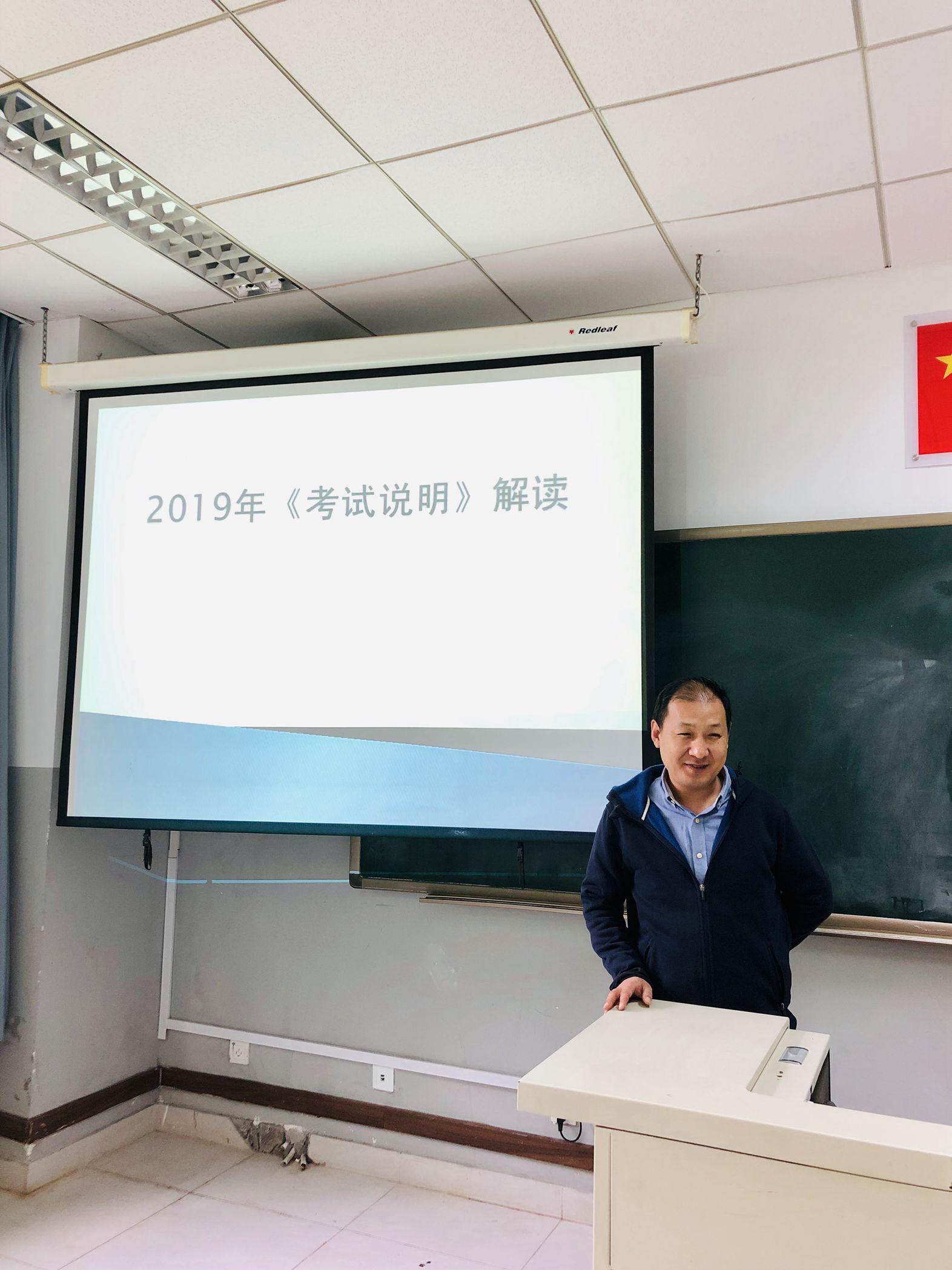 政治组郑国忠老师解读考试说明.jpg