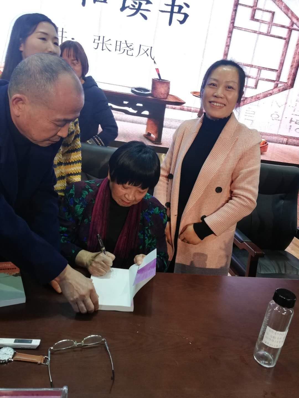 与台湾作家张晓风的合影.jpg