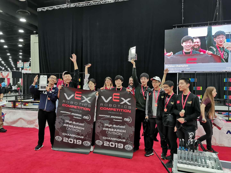 喜报 || 江苏快三计划VEX机器人社团获2019年VEX机器人世锦标赛总决赛亚军
