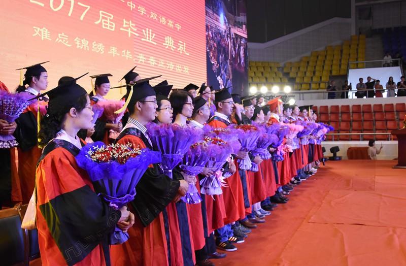 双语高中2017届毕业典礼隆重举行