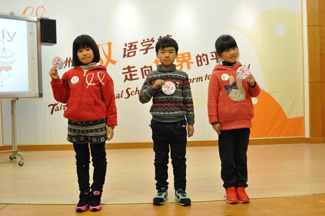 台州市双语学校青少年科技创新项目获奖情况