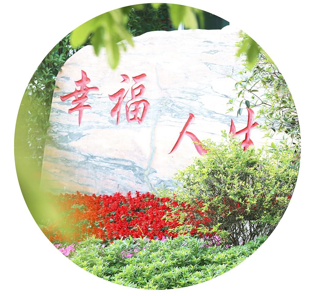 泸县二中外国语实验学校2020年招生简章