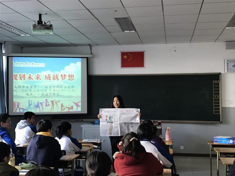 薛丽霞先生和学生分享会.jpg