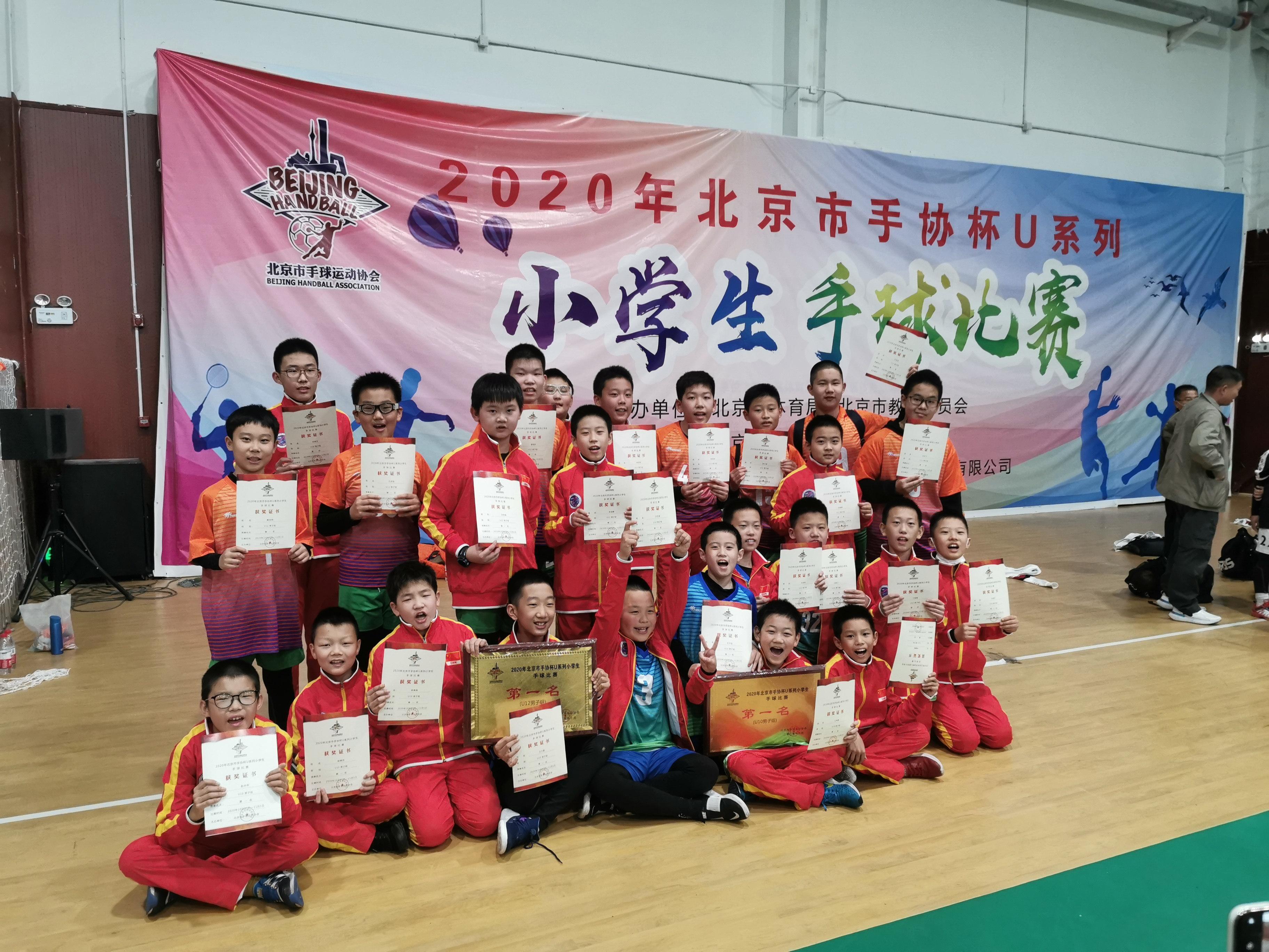 U10男子组、U12男子组均以全胜的战绩摘得桂冠.jpeg
