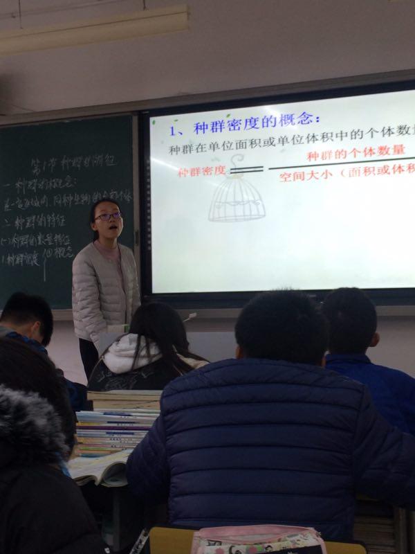 岳进老师听生物课.jpg