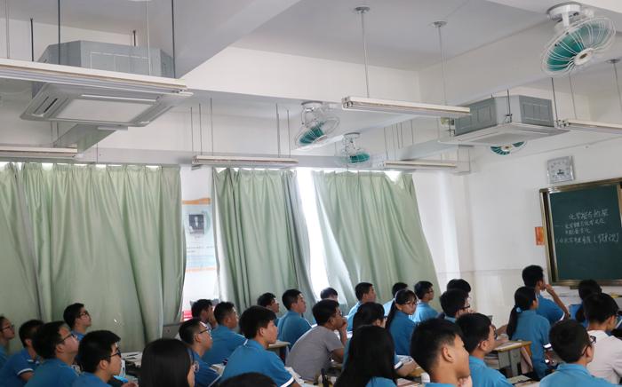 中央空调,凉风习习,营造舒适学习环境.JPG