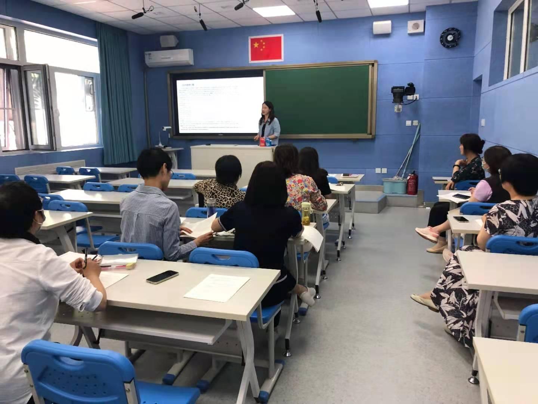 高中英语组说课.jpg