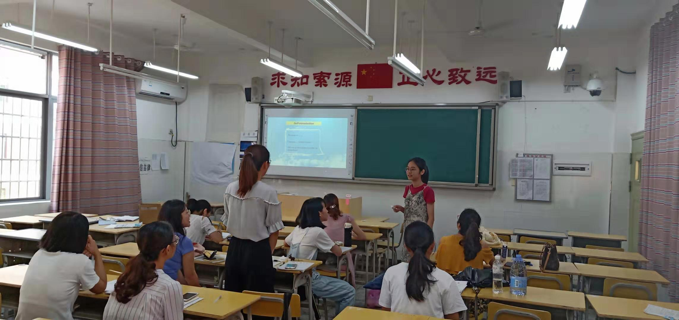 英语・教师26.jpg