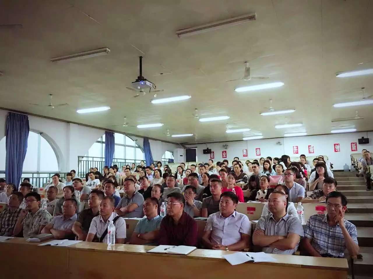 湘潭凤凰初级中学《班主任管理培训》专题讲座