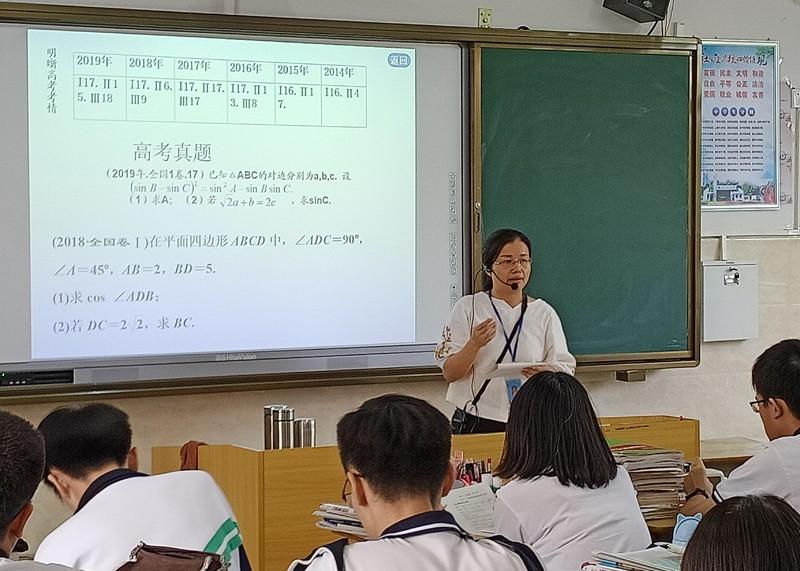 4刘凤辉IMG20191016110617.jpg