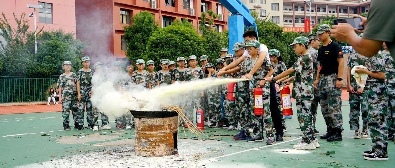 军训不忘安全——曾国藩初中开展防空袭、消防疏散演练