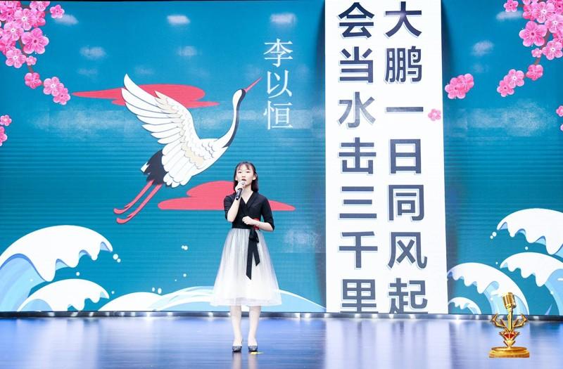 李以恒同学深情演绎《大鹏一日同风起,会当水击三千里》.jpg