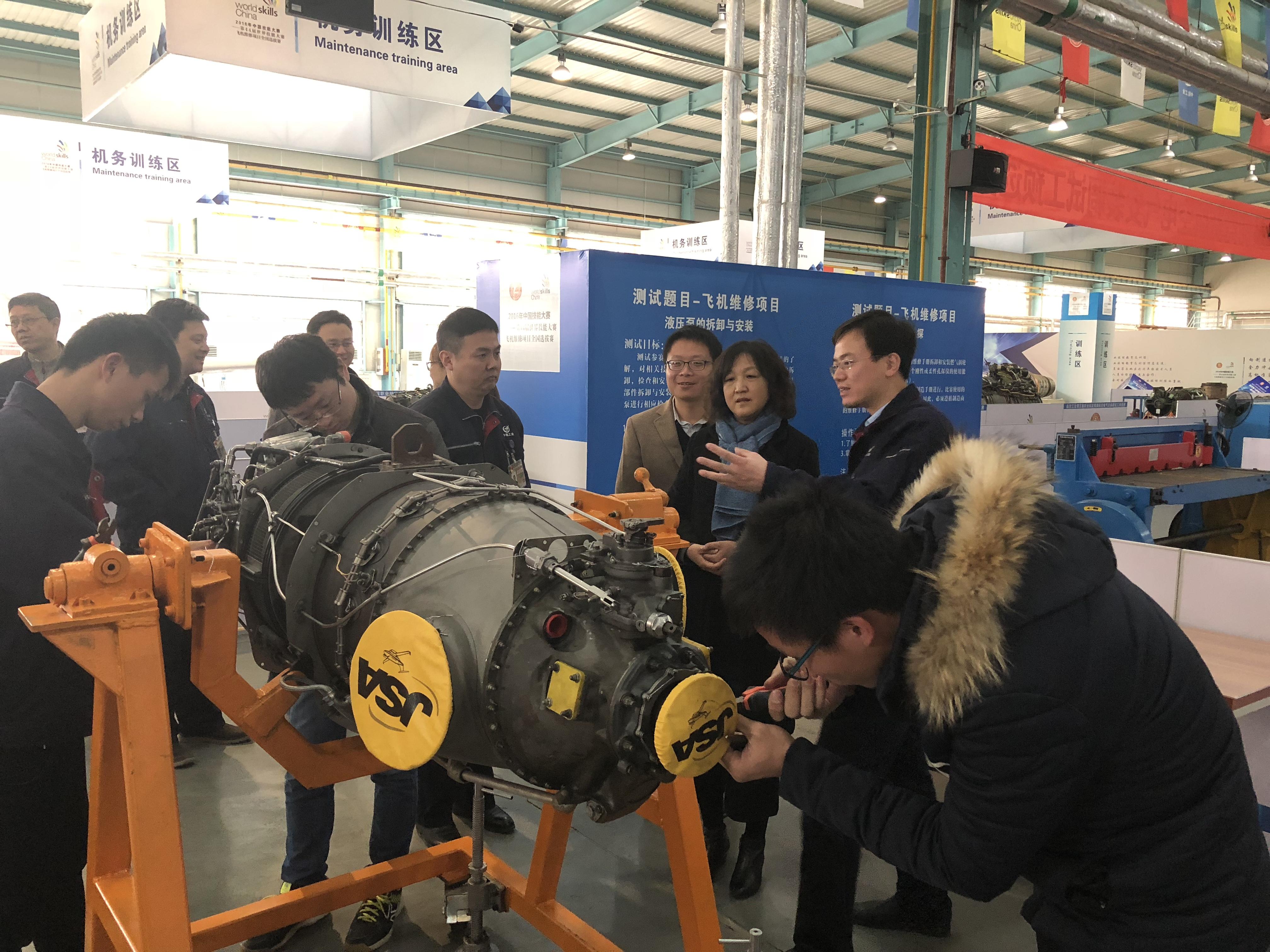 人社部中国就业指导中心领导调研4.jpg