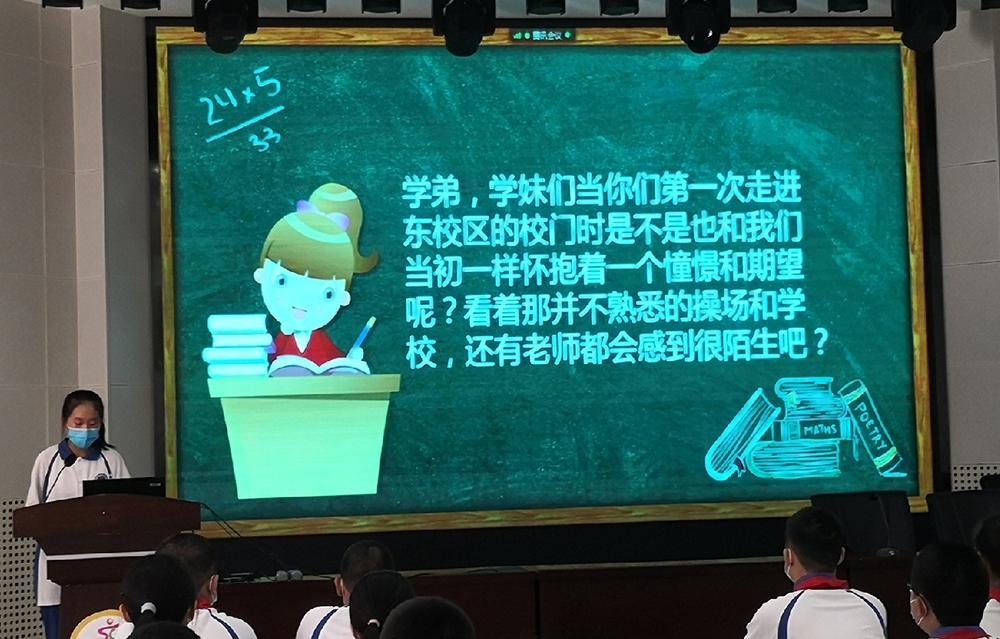 学生代表发言.jpg