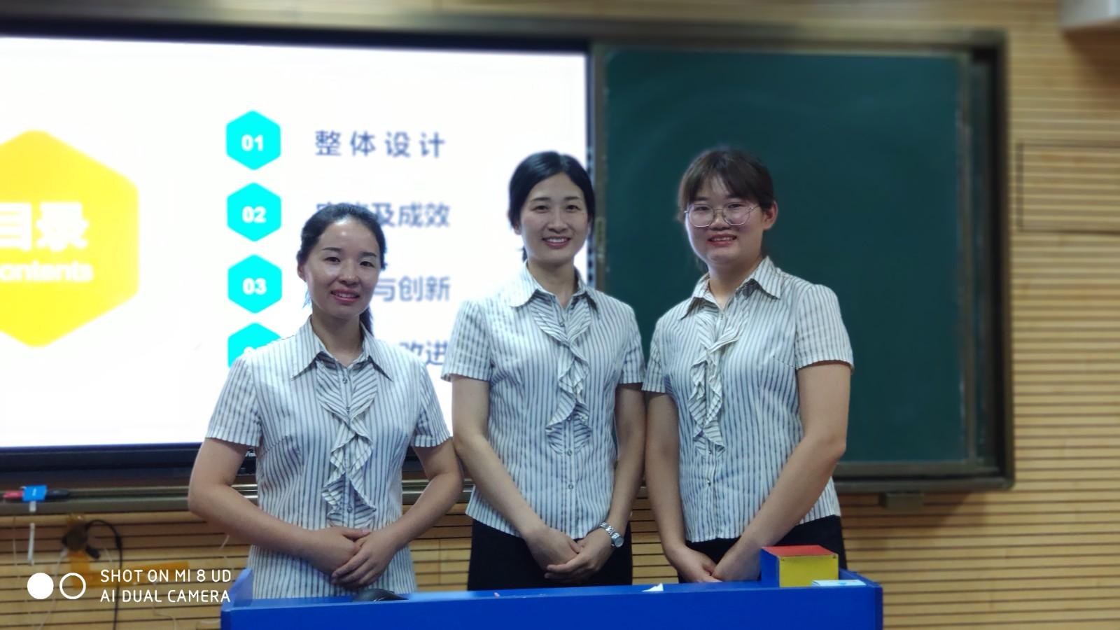 网赌软件参加全市中职学校教师教学能力大赛成绩斐然
