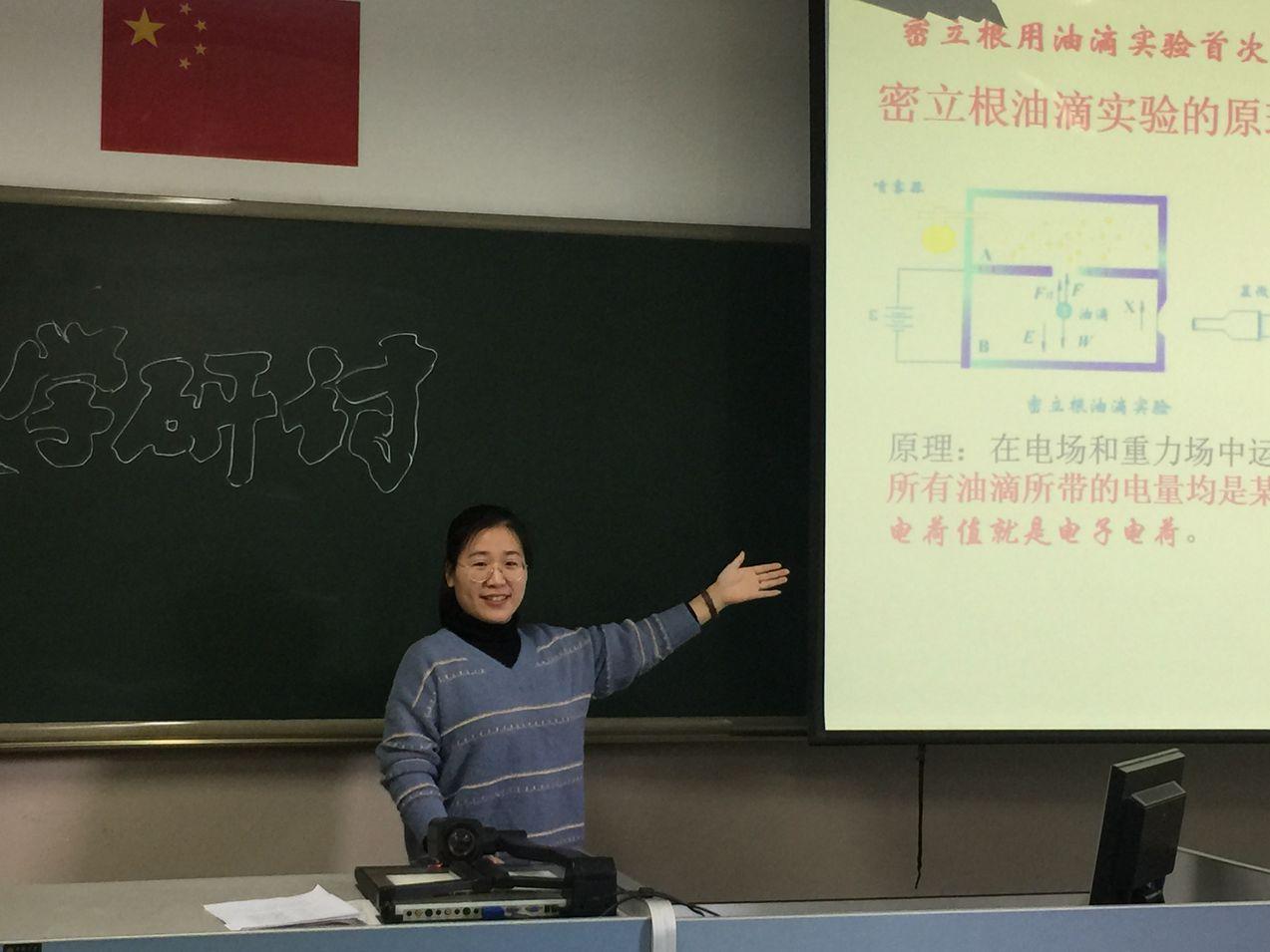 赵春英老师微课展示.jpg