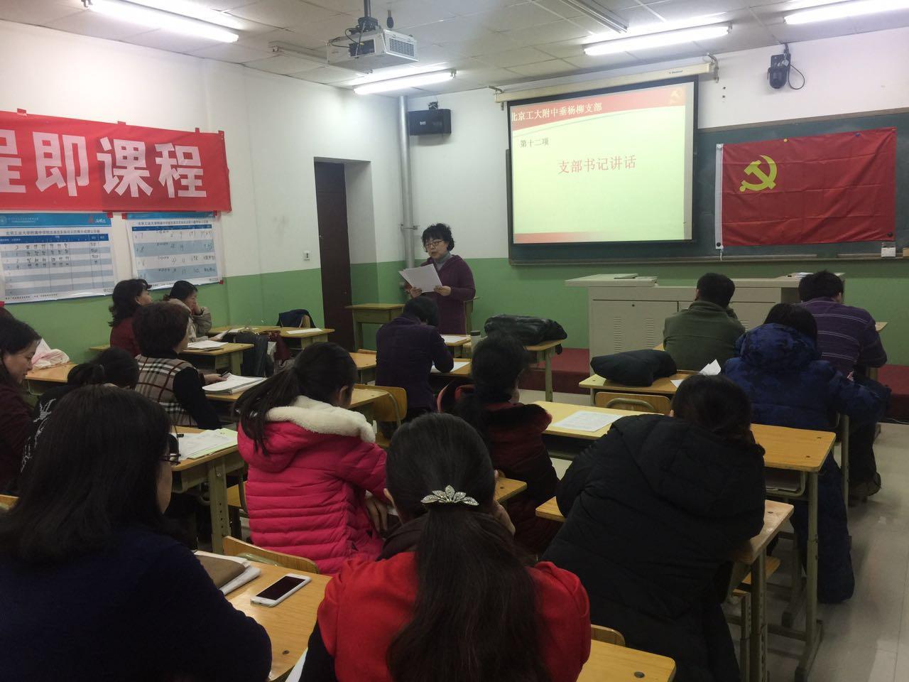 支部书记刘晓丽同志讲话.jpg