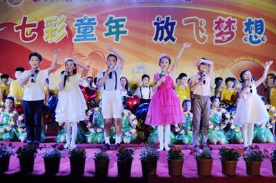 台州市双语学校2016年六一活动方案