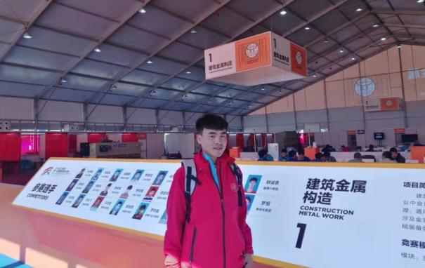 江西航空职业技术学院师生参加中华人民共和国第一届职业技能竞赛651.png