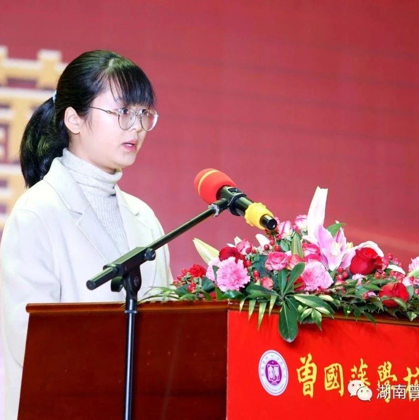 【建校20周年特辑㉑】校友代表陈蕾同学在赌博网建校20周年庆祝大会上的讲话