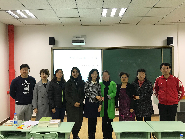 微信图片_班主任工作室成员与朱军老师合影.jpg