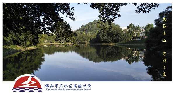 校园之湖03.jpg