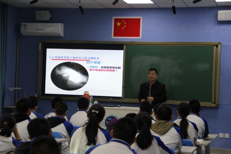 陈树君先生和学生分享会.jpg