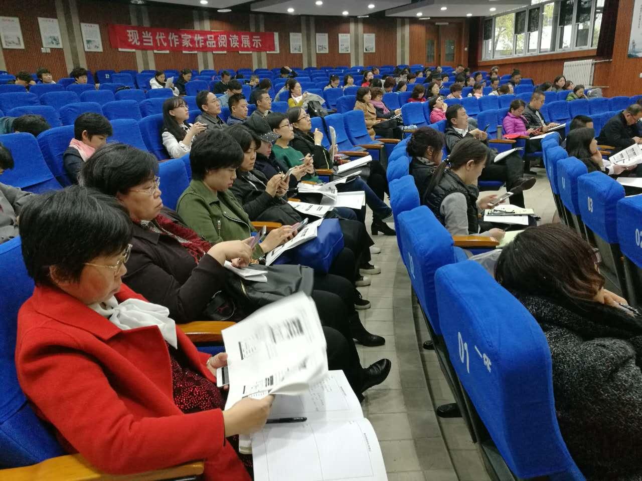 全体党员学习操作平台手机客户端.jpg