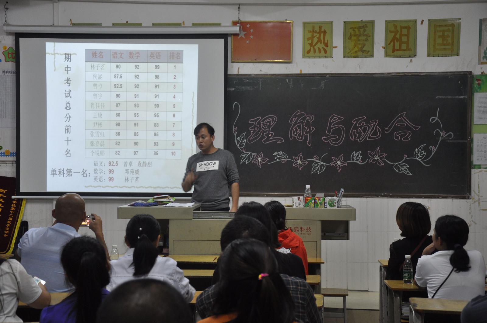 DSC_0773_看图王.jpg