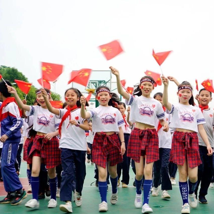 红心向党 欢庆六一|曾国藩小学文艺汇演五年级专场