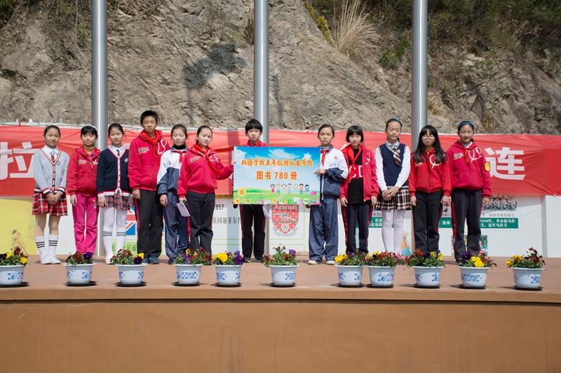 """伙伴手拉手,成长心连心——记台州市双语学校与永安学校""""手拉手,心连心""""活动"""