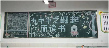 巨全学校开展纪念周恩来诞辰121周年活动