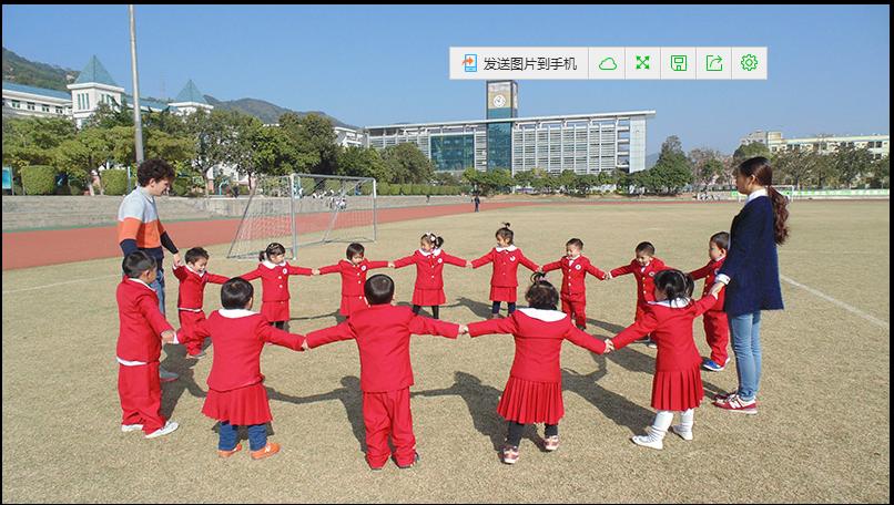 4DIC国际介绍.png