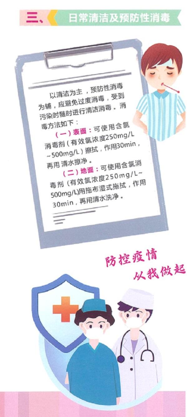 1宣传004.jpg