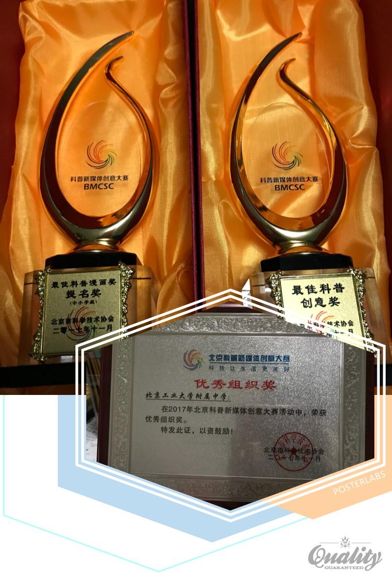 """我校已经连续三年被授予的""""优秀组织奖"""".jpg"""