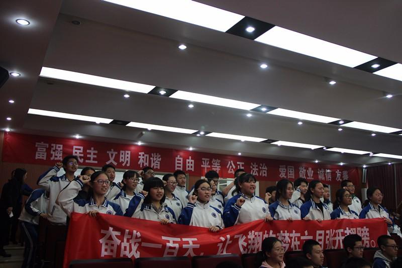 学生宣誓2.JPG