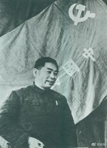 1949年3月,周恩来在中共七届二中全会上讲话。
