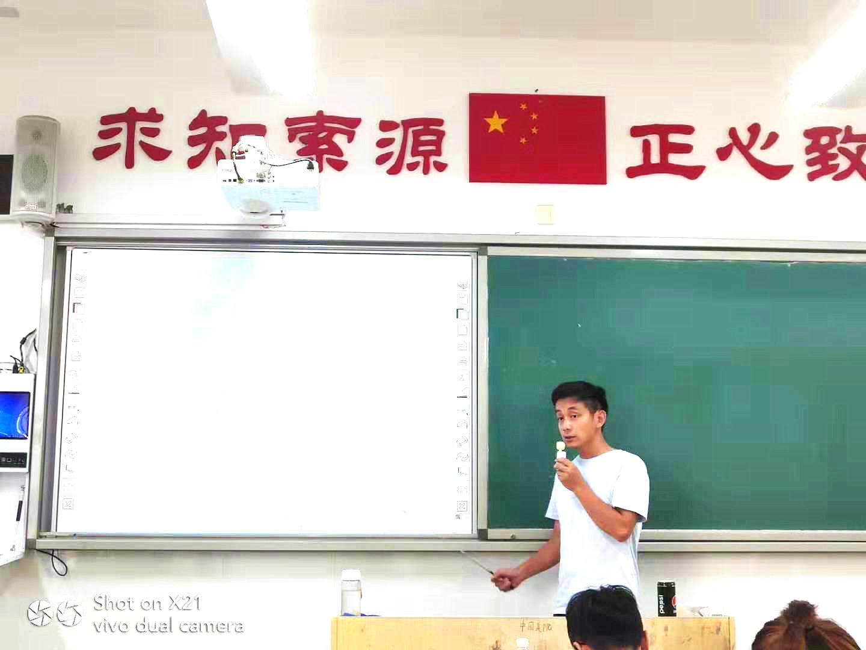 杨文老师5.jpg